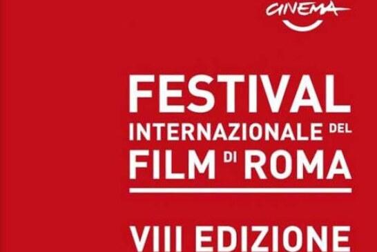 Festival del Film di Roma 2013